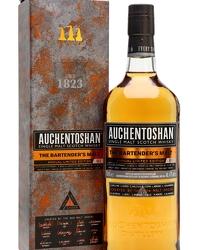 Auchentoshan The Bartender's Malt Annual Edition 01