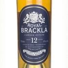 Royal Brackla 12 Year Old