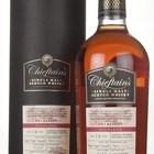 Aberfeldy 14 Year Old 2003 (cask 93971) - Chieftain's (Ian Macleod)