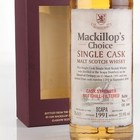 Scapa 23 Year Old 1991 (cask 1191) - Mackillop's Choice