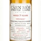 Glenrothes 7 Year Old 2011 - Strictly Limited (Càrn Mòr)