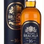 Royal Brackla 16 Year Old