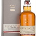 Glenkinchie 2003 (bottled 2015) Amontillado Cask Finish - Distillers Edition
