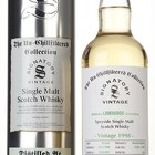 Linkwood 18 Year Old 1998 (casks 11788 & 11789) - Un-Chillfiltered Collection (Signatory)