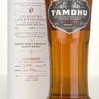 Tamdhu Batch Strength (Batch 3)