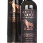 Arran Machrie Moor