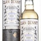 Glen Garioch 7 Year Old 2010 (cask 11892) - Clan Denny (Douglas Laing)