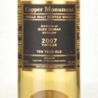 Glen Moray 10 Year Old 2007 (cask 6359) - Copper Monument