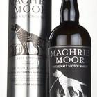 Arran Machrie Moor Peated Cask Strength - Fourth Edition
