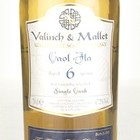 Caol Ila 6 Year Old 2011 (Koval Bourbon Cask) - The Peaty Dna Collection (Valinch & Mallet)
