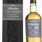 Tullibardine 2005 (bottled 2017) - The Murray