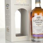 Tobermory 9 Year Old 2008 (cask 6669) - The Cooper's Choice (The Vintage Malt Whisky Co.)