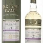 Glengoyne 21 Year Old 1995 (cask 13266) - Old Malt Cask (Hunter Laing)