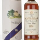 The Macallan 18 Year Old 1976