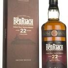 BenRiach 22 Year Old Albariza - Peated