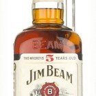 Jim Beam White Label 5 Year Old (1.9L) - 1970s