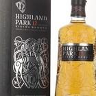 Highland Park 12 Year Old - Viking Honour