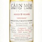 Longmorn 9 Year Old 2009 - Strictly Limited (Càrn Mòr)
