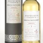 BenRiach 7 Year Old 2010 - Hepburn's Choice (Langside)